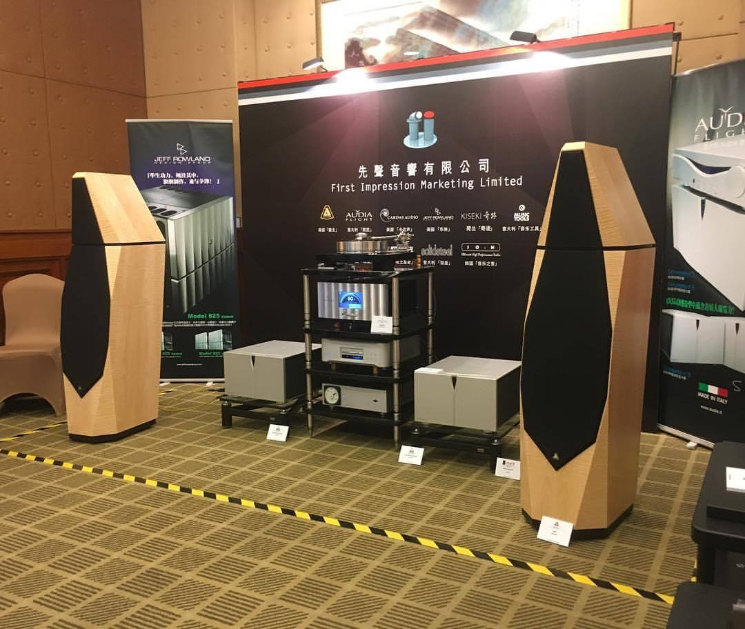 Guangzhou AV Fair 2017 - News - Audia